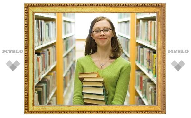 Зарплату библиотекарям повысят дважды