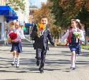 Роспотребнадзор выявил нарушения санитарного законодательства в семи образовательных учреждениях