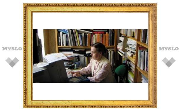 Тулякам расскажут все о библиотеках