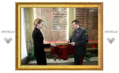 Семье убитого в Новомосковске милиционера вручили квартиру
