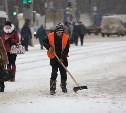 Работу городских служб в ледяной дождь оценили на отлично