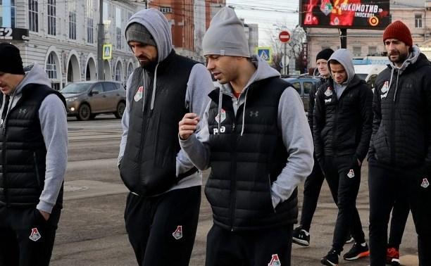 Футболисты «Локомотива» прогулялись по Туле