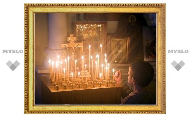 Туляков приглашают встретить Новый год в храме