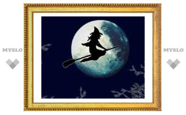 26 декабря: нечисть на метлах летает