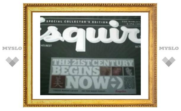В свет выходит первый в мире печатный журнал с электронной обложкой