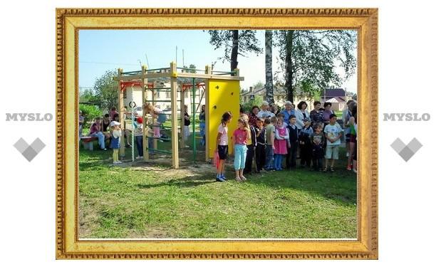 В Тульской области появятся новые детские площадки