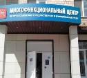 В Киреевске открылся многофункциональный центр