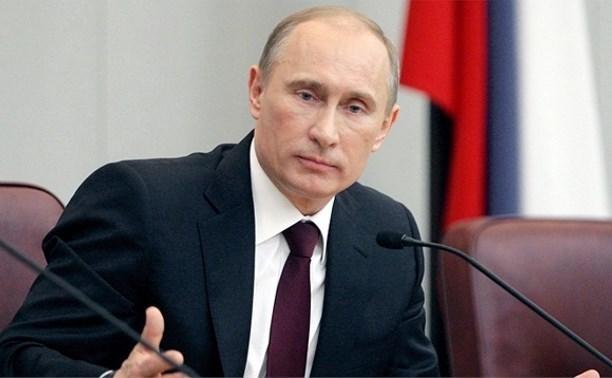 Президент РФ Владимир Путин поощрил туляков