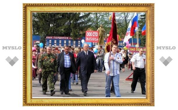В Туле утвердили план Дня Победы