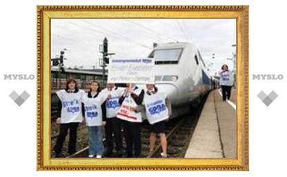 Железнодорожники Германии объявили забастовку