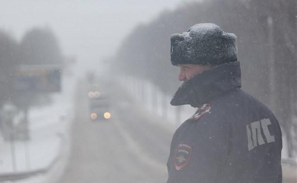 Тульское УГИБДД призывает водителей быть осторожными на дорогах