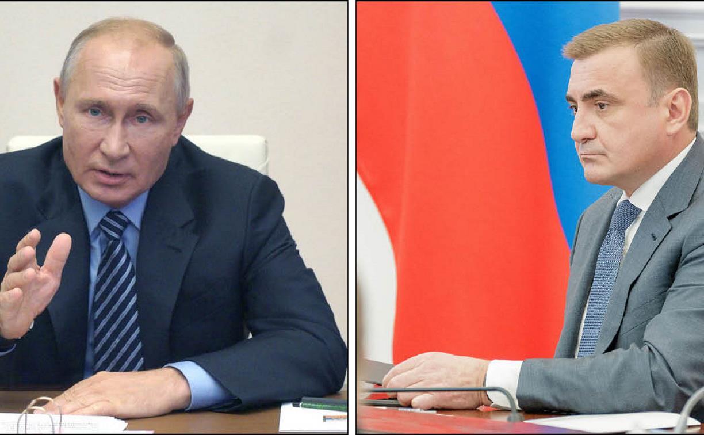 Путин – Дюмину об инвестиционной привлекательности Тульской области: «Как Вам это удалось?»
