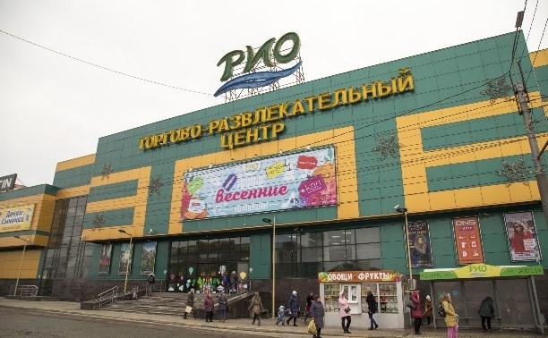 В Туле прокуратура требует закрыть кинотеатр в ТЦ «РИО»