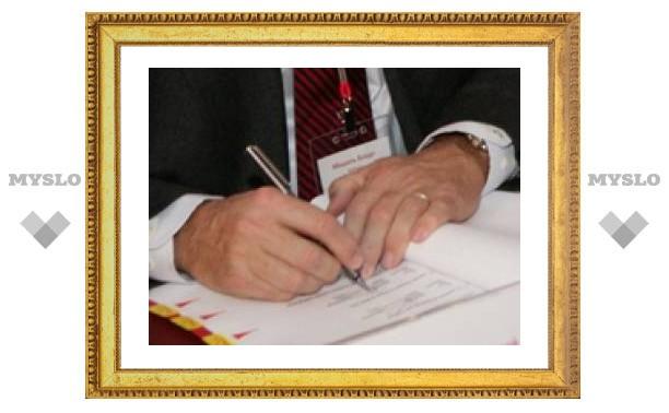 Ленинский район подписал соглашение с администрациями поселений