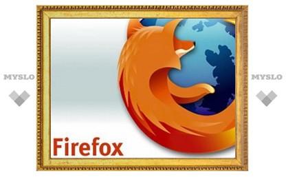 Mozilla выпустила браузер Firefox 6 досрочно