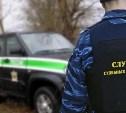 Сотрудники ГИБДД задержали объявленного в розыск должника