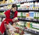 Куда тулякам пожаловаться на повышение цен на продукты