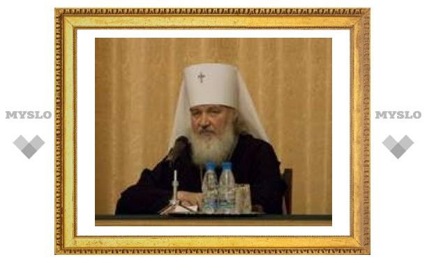 "Главная задача РПЦ - защита ""духовных рубежей"" Отечества"