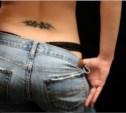 Депутаты выступили против женских татуировок на пояснице