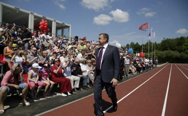 В Новомосковске открыли новый легкоатлетический стадион