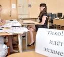 С 6 августа выпускники тульских школ могут подать заявление на пересдачу ЕГЭ