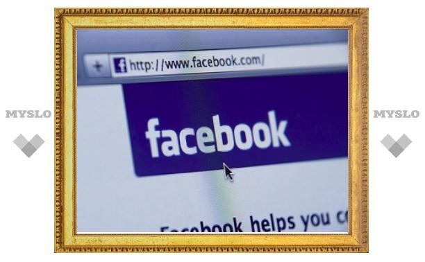 Facebook представит собственный почтовый сервис 15 ноября