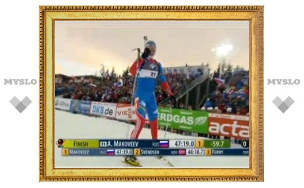 Российский биатлонист впервые в карьере выиграл гонку Кубка мира