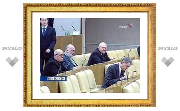Госдума поправила Бюджетный кодекс в первом чтении