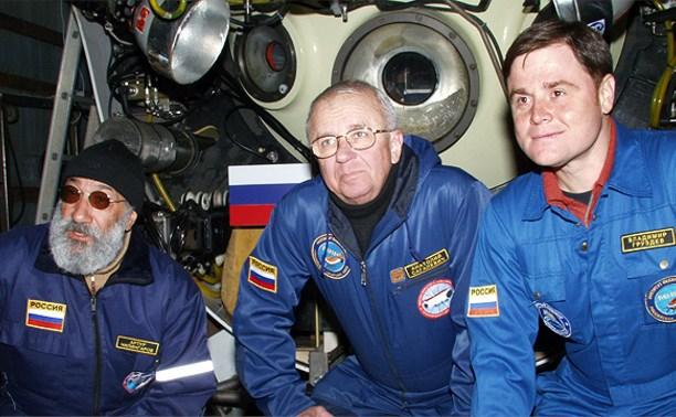 Владимир Груздев рассказал о своем погружении на дно Северного Ледовитого океана