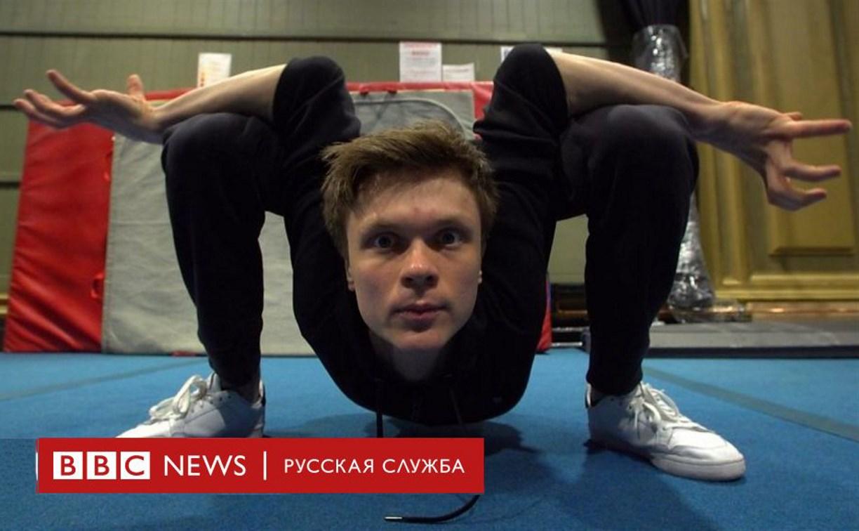 Человек без костей: туляк Алексей Голобородько вывернулся наизнанку из-за поговорок