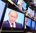 """Вопрос на """"прямой линии"""" с Путиным задал житель Богородицкого района"""