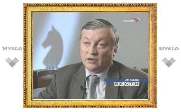 Анатолий Карпов сыграет в шахматы с зэками