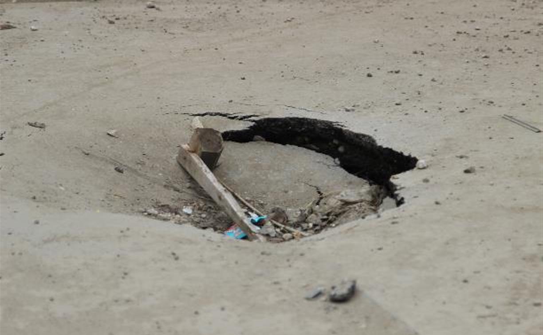 ГИБДД просит туляков сообщать о ямах на дорогах