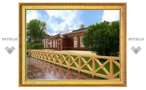 В поезде «Москва-Козлова Засека» можно будет посмотреть кино