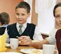 В стоимость школьного обеда теперь входит молоко