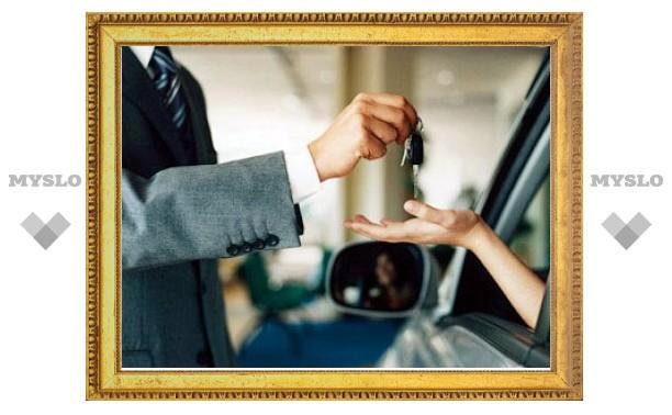 Льготные автокредиты станут понятнее для россиян