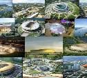 Правительство РФ выделит 7,5 млрд рублей на строительство спортивных объектов