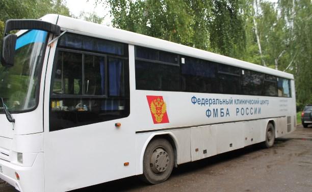Жители Куркинского района рады возможности пройти осмотр у московских врачей