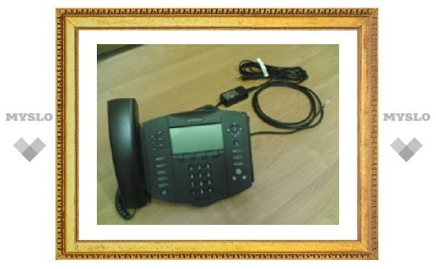 Телефонная связь в Туле подорожала