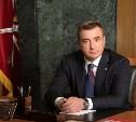 Алексей Дюмин поздравил соцработников с профессиональным праздником