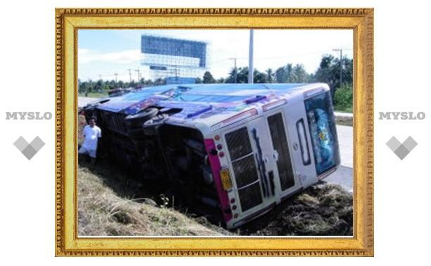 Россияне пострадали при аварии в Тайланде