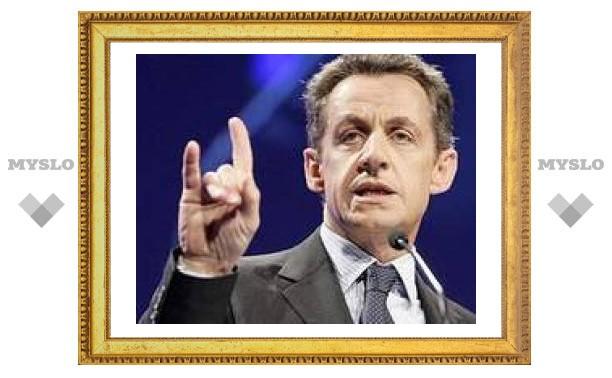 Николя Саркози ушел с поста министра внутренних дел Франции