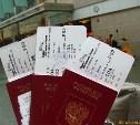 «Натали Турс» начала выплаты туристам за отмененные поездки
