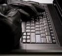 Жертвой тульского интернет-мошенника стала жительница Башкортостана