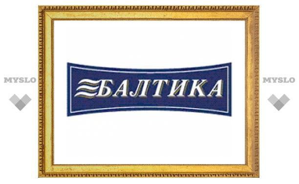 """""""Балтика"""" выпускает новый тип упаковки"""