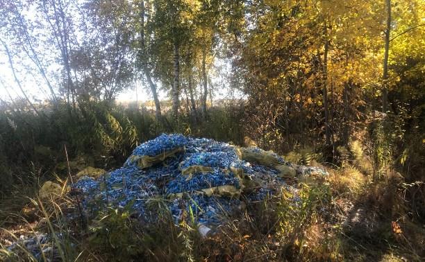 Свалка медицинских отходов в Туле: с кем был заключен контракт на утилизацию?