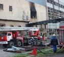 Видео: взрыв и пожар на химпредприятии в Новомосковске