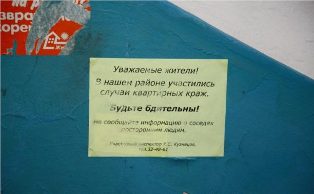 В Советском районе участковые расклеивают объявления по подъездам