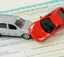 В Туле водители устроили фиктивное ДТП, чтобы получить страховку
