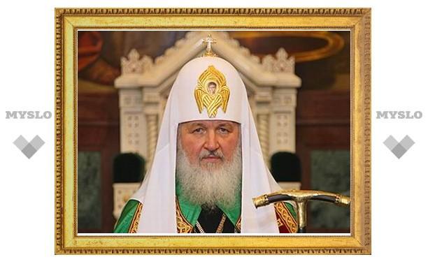 Патриарх Кирилл призвал верующих присягнуть против богоборчества